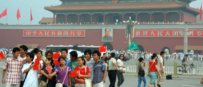 Avio karte Peking